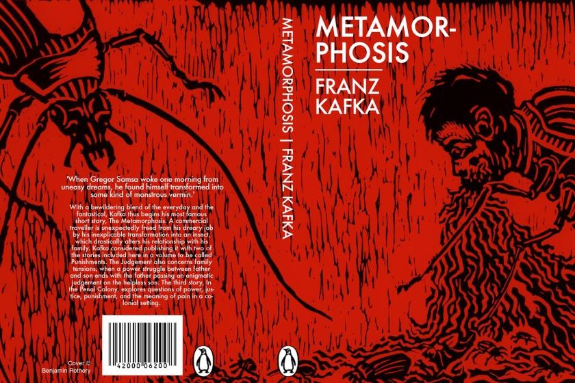 metamorphisis-2