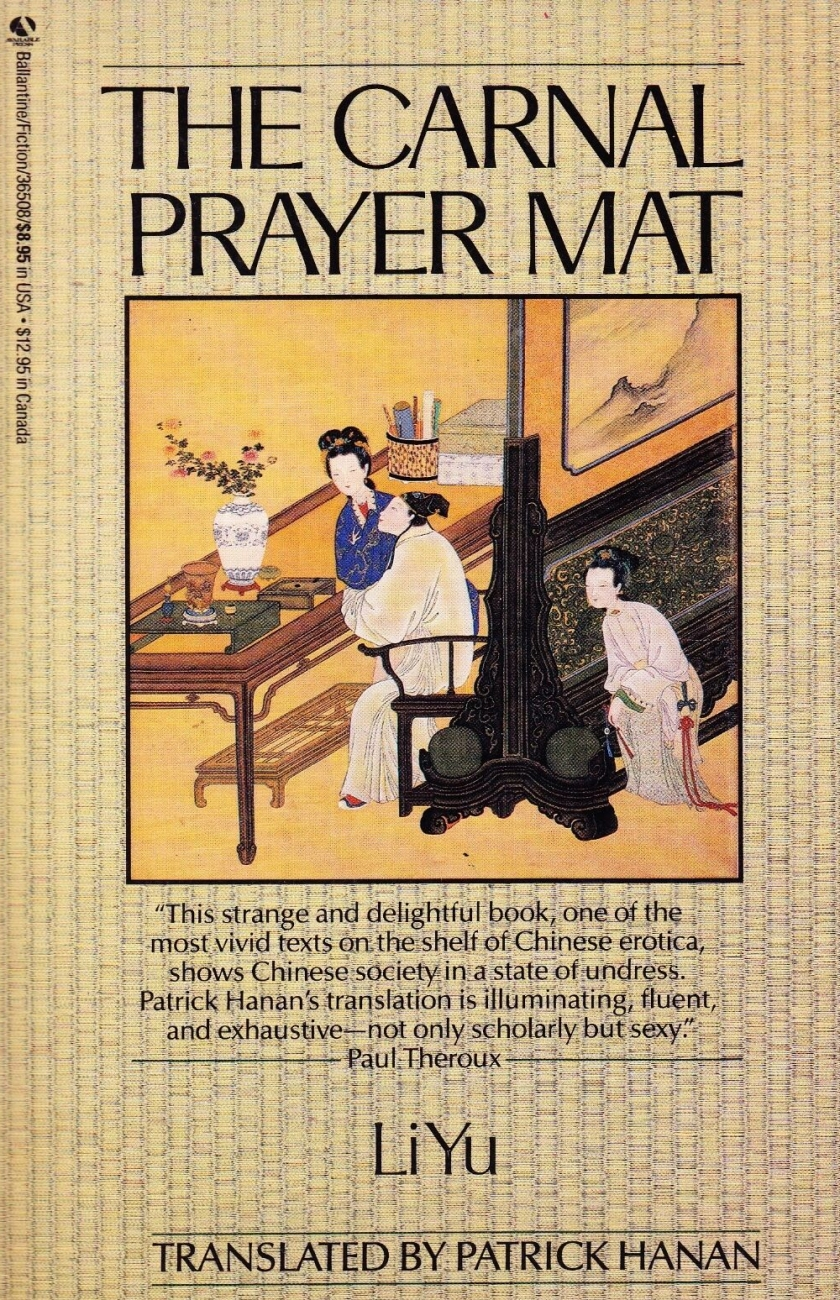 The Carnal Prayer Mat, by Li Yu (1693)