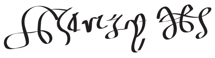 King Henry VIII Signature