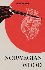 norwegian-wood-book-cover-