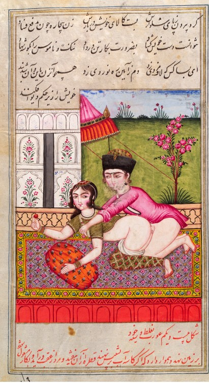 Persian couple copulating