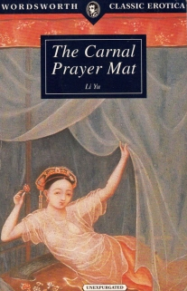 The Carnal Prayer Mat -- Book cover